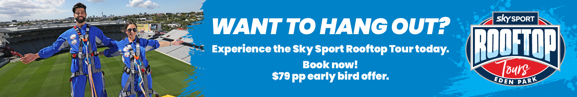 Sky Sport Rooftop Tour